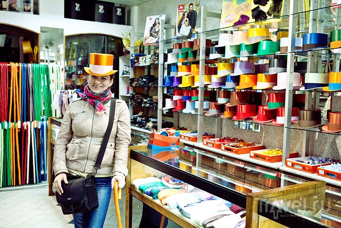 Шляпа и трость / Португалия