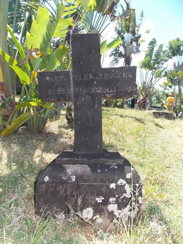 Мадагаскар. Остров Санта-Мария. Пиратское кладбище