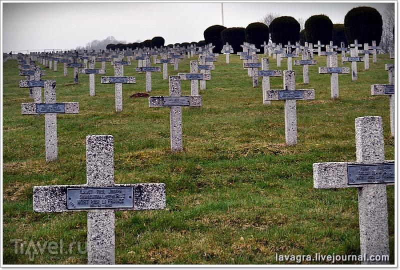 Скала Старый Арманд. Эхо далёкой войны / Франция