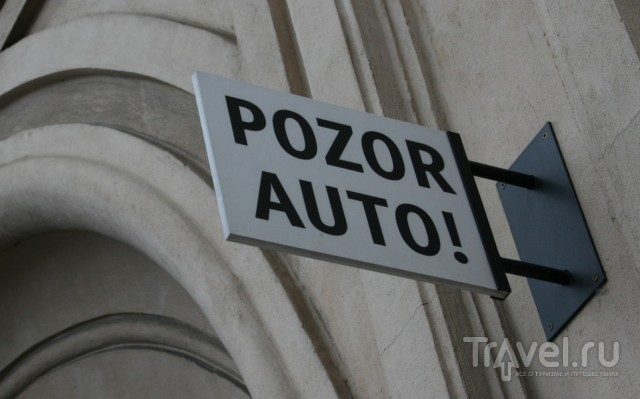Прага. Староместская площадь и чешская мозаика