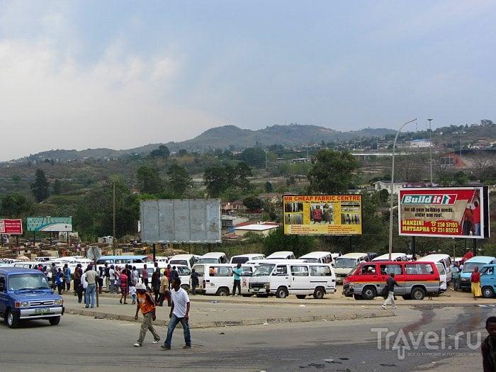 Манзини и Мозамбик / Свазиленд