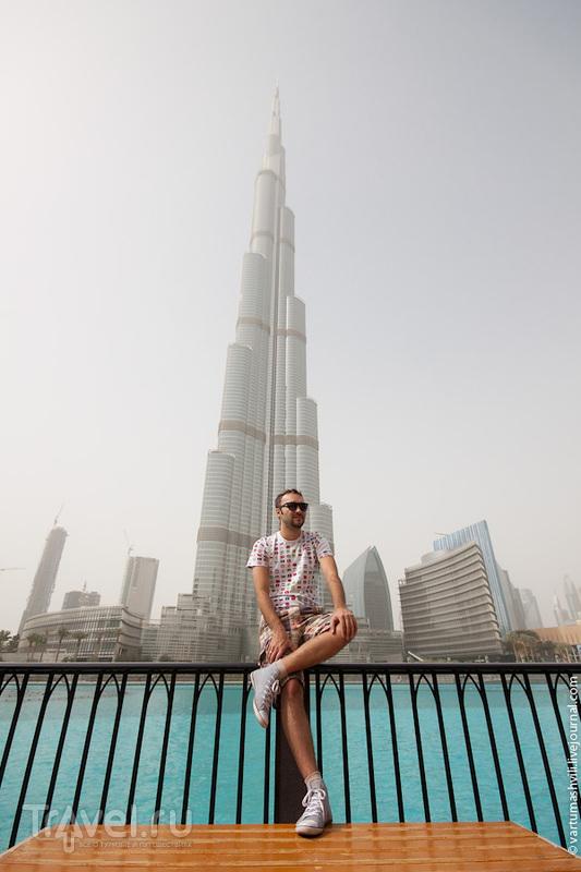Просто Дубай / ОАЭ