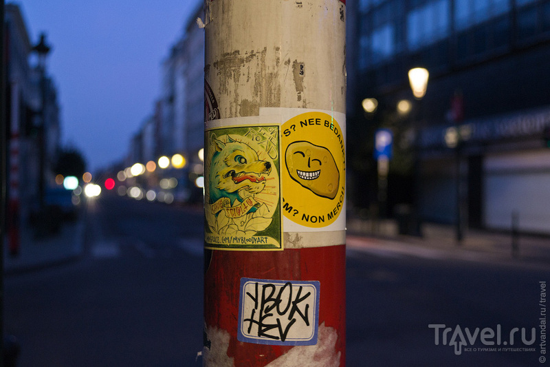 Стикеры. Брюссель / Бельгия