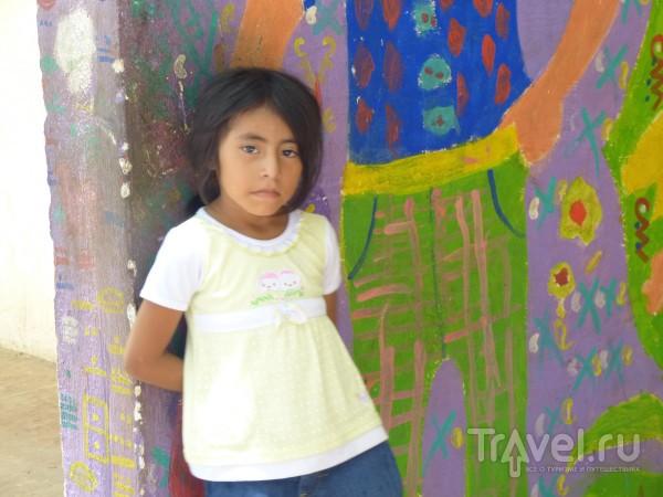 Мексика. Племя майя - прошлое и настоящее / Мексика