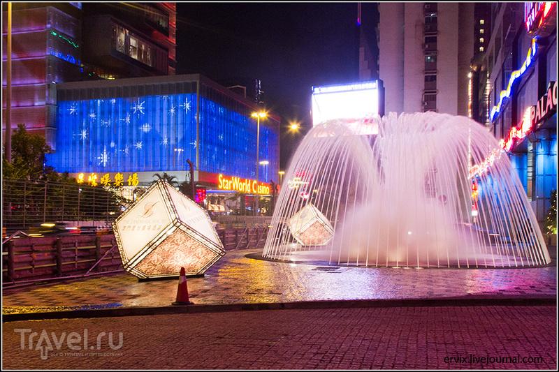 Макао. Ночной город / Макао (Аомынь)
