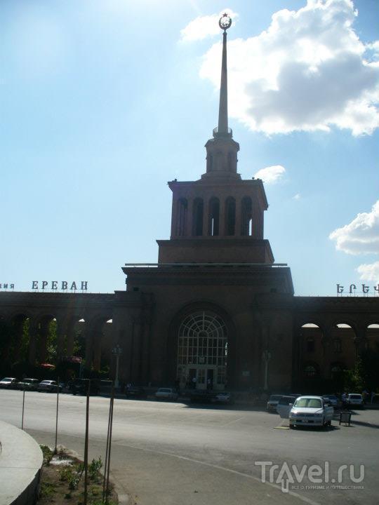 В тени Арарата (путешествие в Армению) / Армения