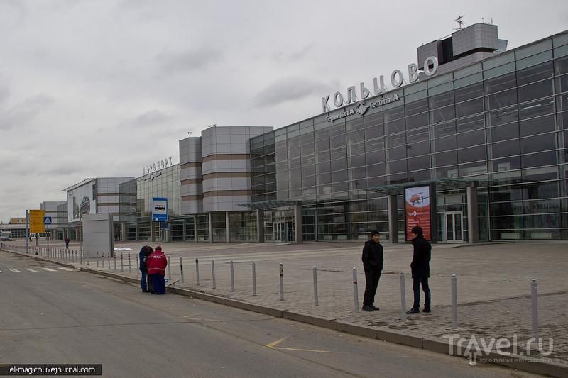 Вечерний Екатеринбург / Фото из России