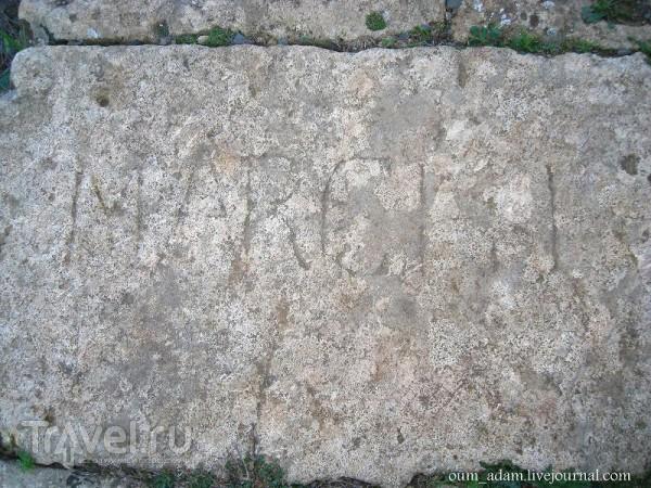 """Могила Римлянки"" или ""Могила Христианки"", Типаза, Алжир / Алжир"