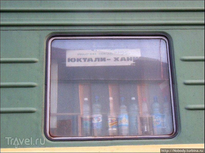 Путешествие вдоль БАМа. БАМ железнодорожный / Россия