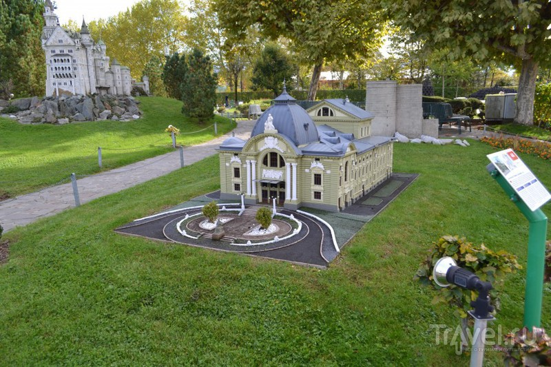 Парк миниатюр Minimundus / Австрия