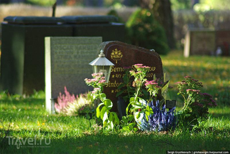Лесное кладбище Стокгольма / Швеция