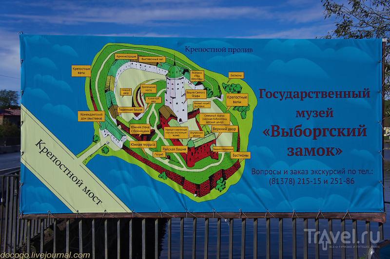 В гостях у Выборга / Фото из России