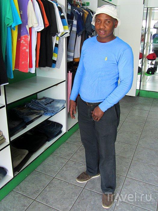 Свазилуки / Свазиленд