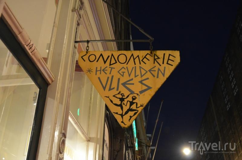 Ночь в квартале красных фонарей. Амстердам / Нидерланды