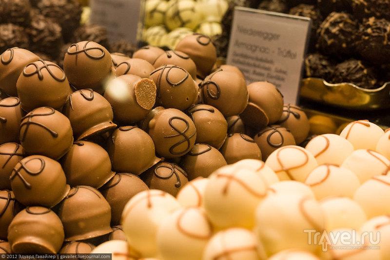 Необычайный шоколад / Германия