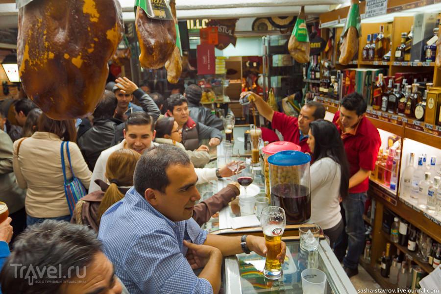 Богота. Колумбия. Прогулка в бар / Колумбия