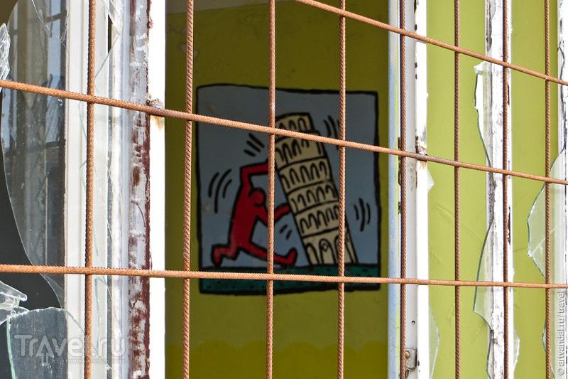 Стрит-арт и граффити. Дюделанж и Вильц (Люксембург) / Люксембург