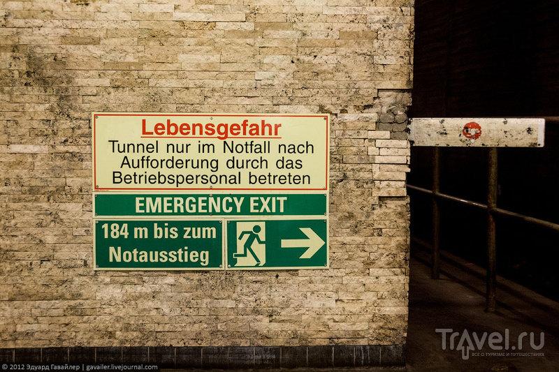 По Берлину на метро. Линия U9 / Германия