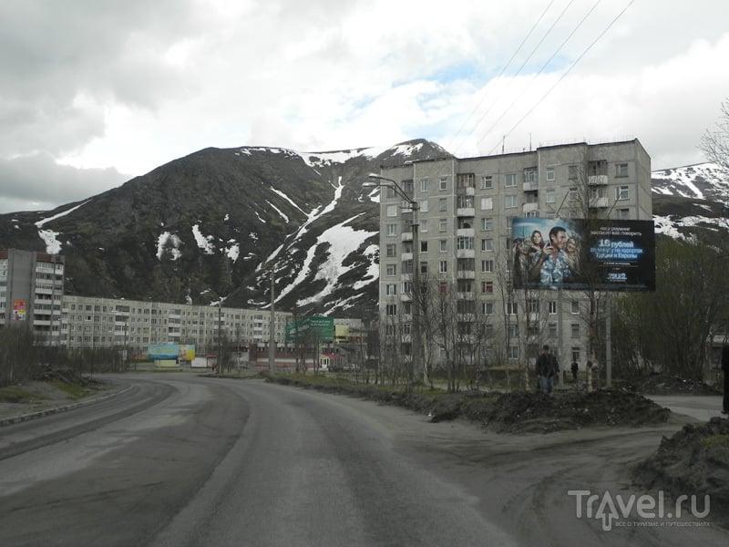 Кировск - город на Кольском полуострове / Россия