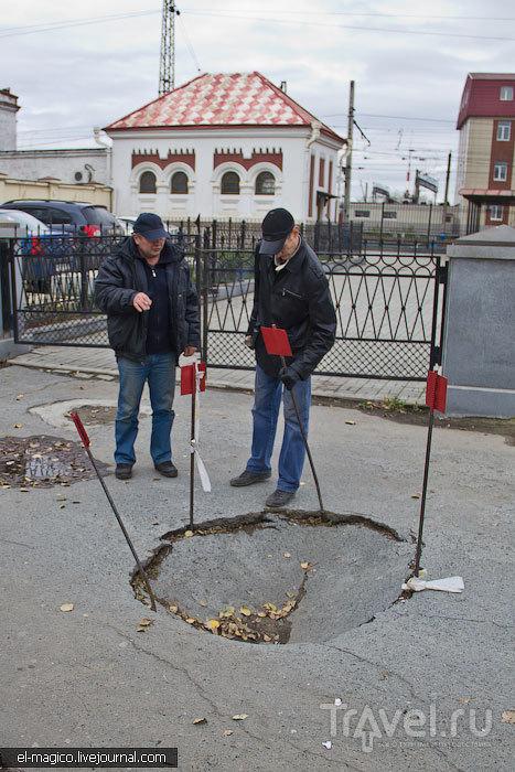 Екатеринбург железнодорожный / Россия