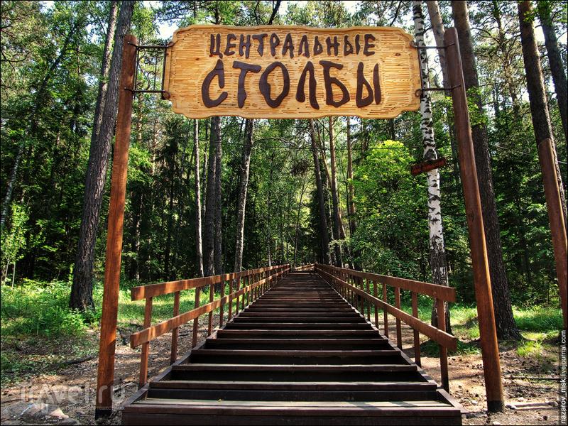 Про Красноярск, Столбы и автостоп / Россия