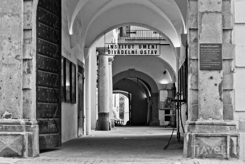 Утро в Праге / Чехия