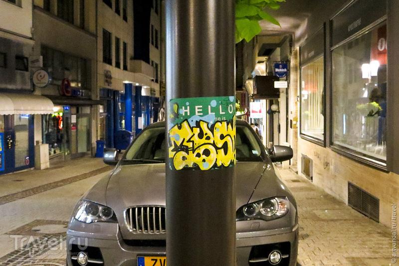 Стрит-арт и граффити Люксембурга. Часть 1 / Люксембург