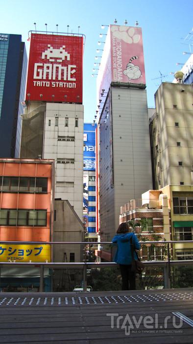 Токио, часть 1 / Япония