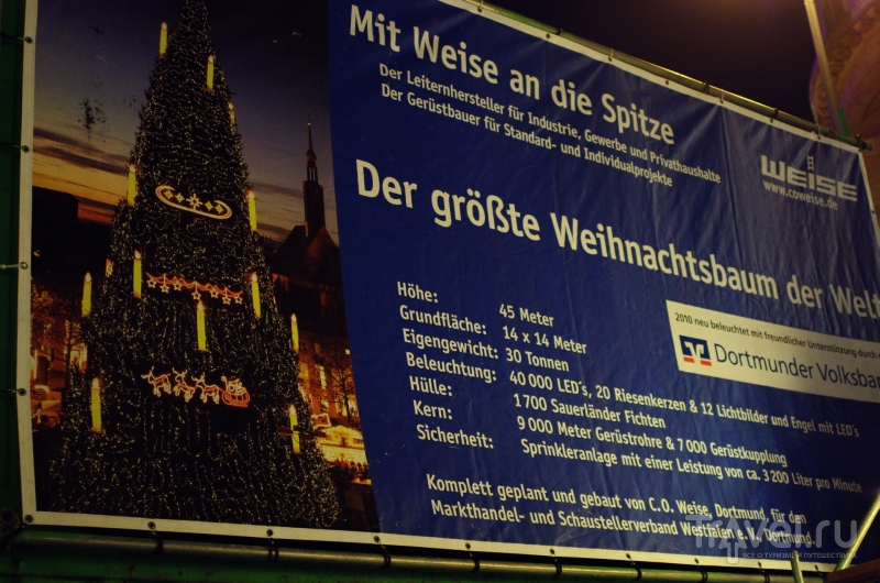 Рекорды рождественского Дортмунда / Германия