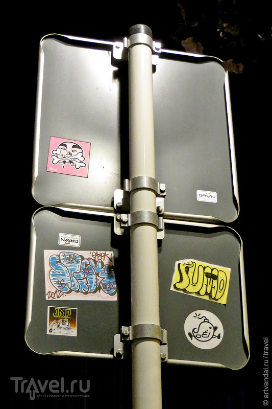 Стрит-арт и граффити Люксембурга. Часть 2 / Люксембург