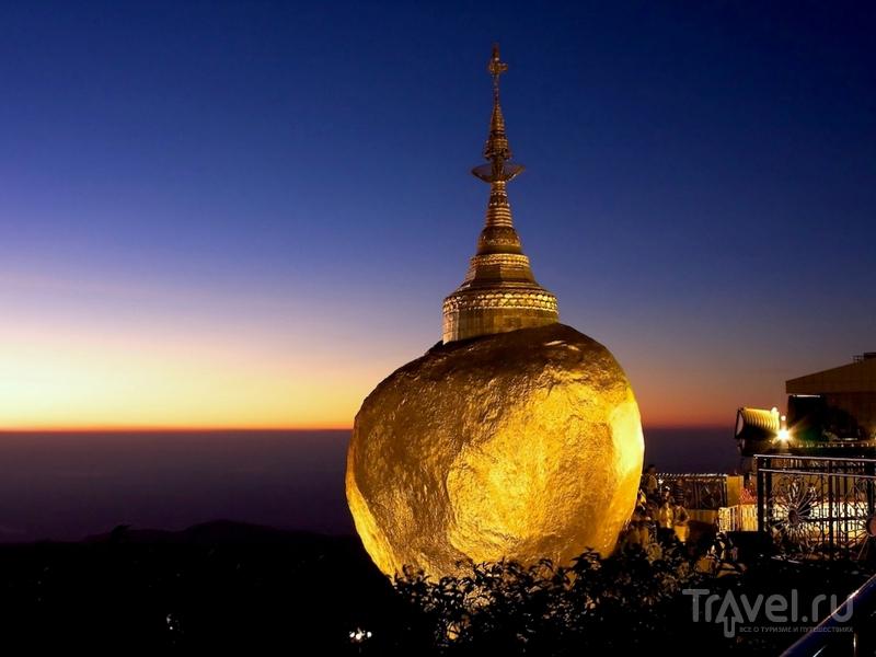 Лучшие виды на Золотой камень открываются на рассвете и закате, Мьянма / Мьянма