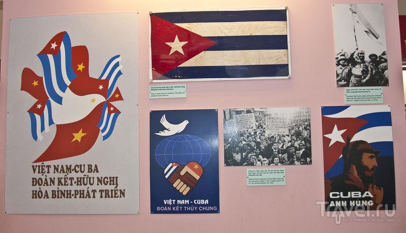 Вьетнам. War Remnants Museum / Фото из Вьетнама