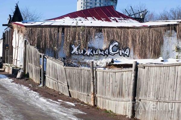 "Гостиница ""Хижина Спа"" в г.Трускавец / Украина"