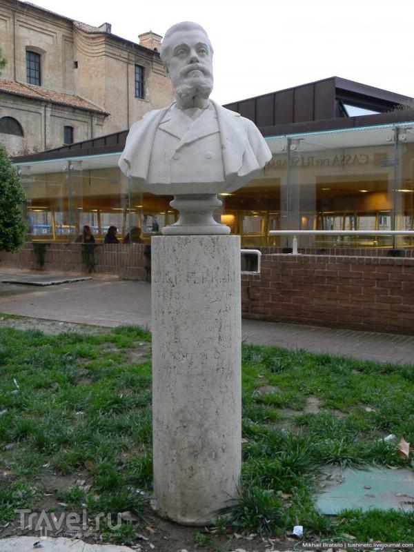 Исторический центр и люди Римини / Италия