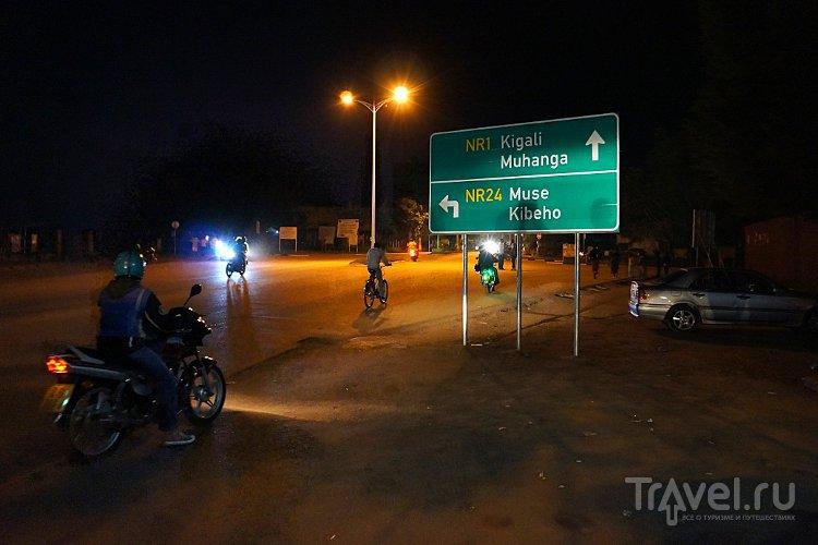 Город, который невозможно назвать по-русски / Фото из Руанды