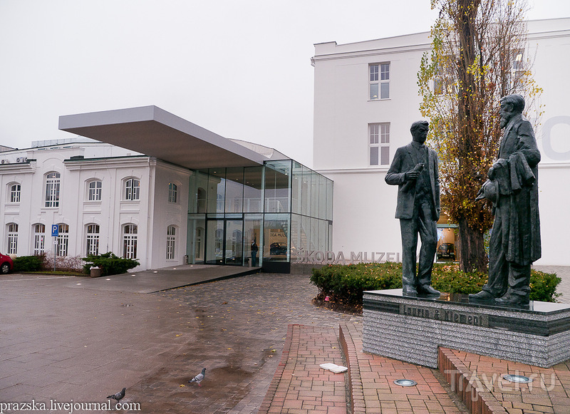 """Музей """"Шкоды"""" открылся после реконструкции / Фото из Чехии"""
