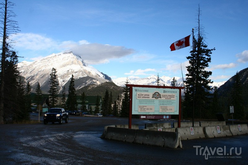 Банф, Sulphur Mountain / Канада