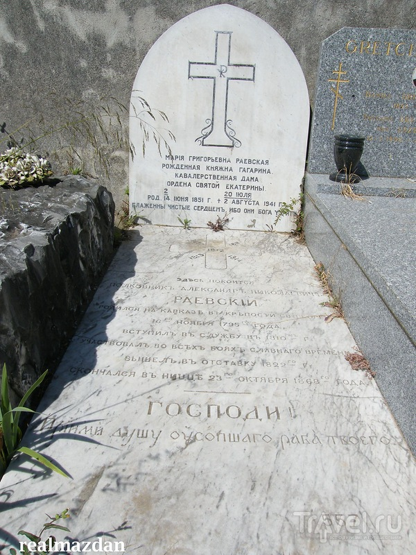Русское Православное кладбище Кокад (Caucade), Ницца / Франция