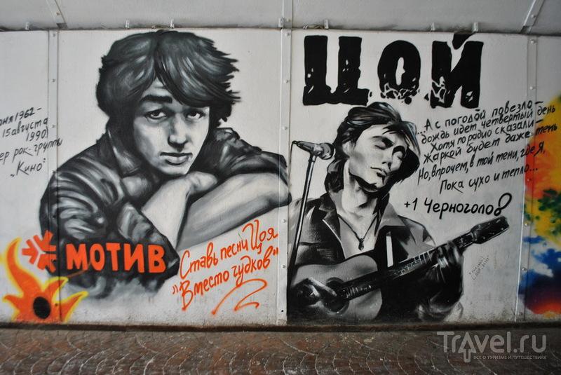 Екатеринбург. Город для людей / Фото из России