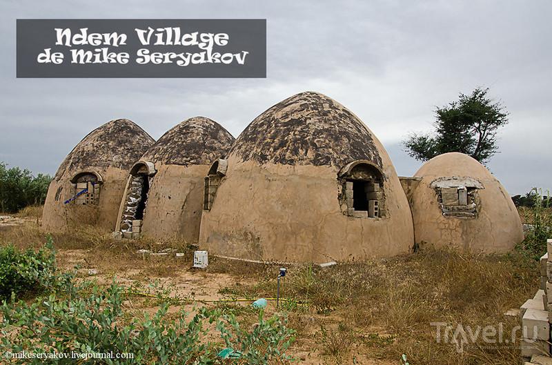 Сенегал. Деревня Ндем / Фото из Сенегала