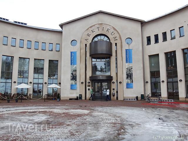 "Музей ""Арктикум"" в Рованиеми / Фото из Финляндии"