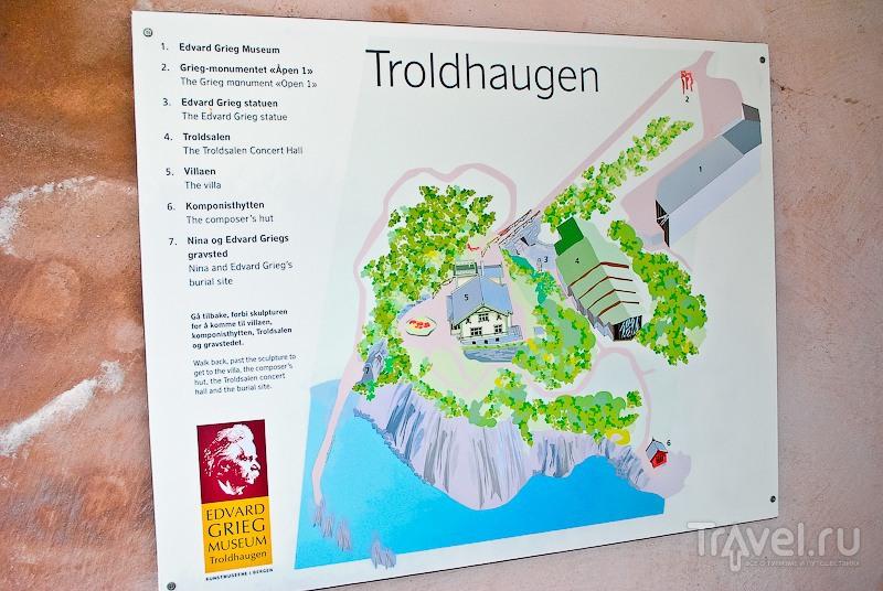 Дом-музей Эдварда Грига / Норвегия