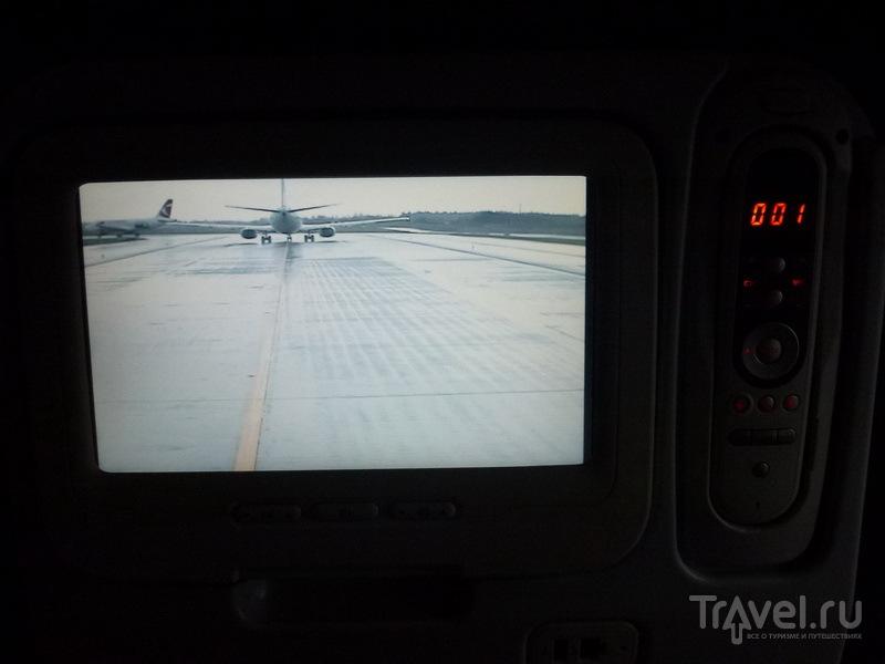 Экран системы развлечений до взлета / Россия