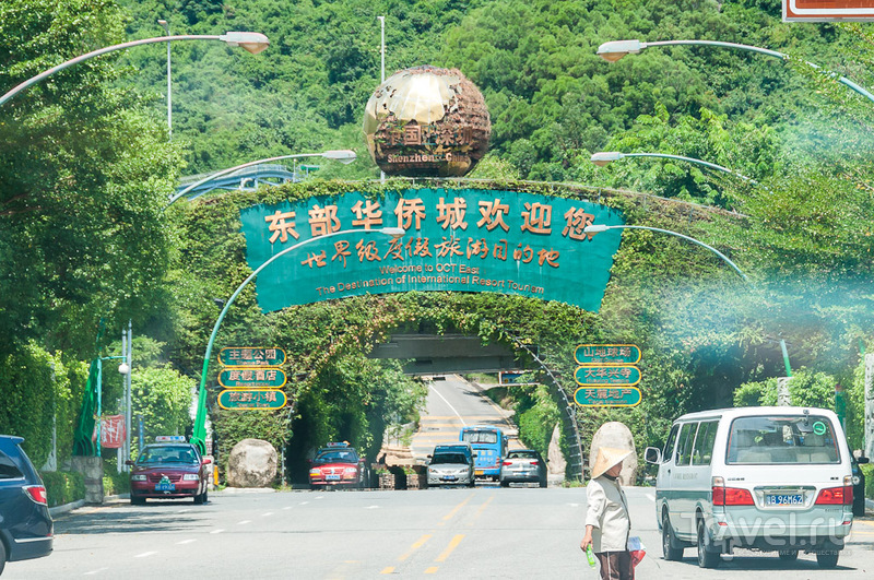 OCT-East парк, Шэньчжэнь / Фото из Китая