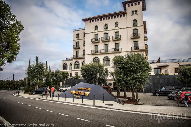Отель La Florida в Барселоне / Фото из Испании