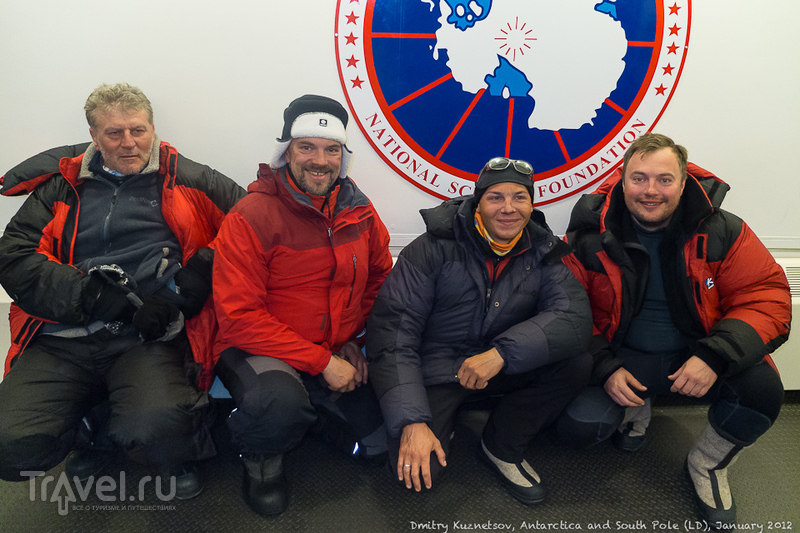 Антарктический дневник - дошли до Южного полюса / Антарктика