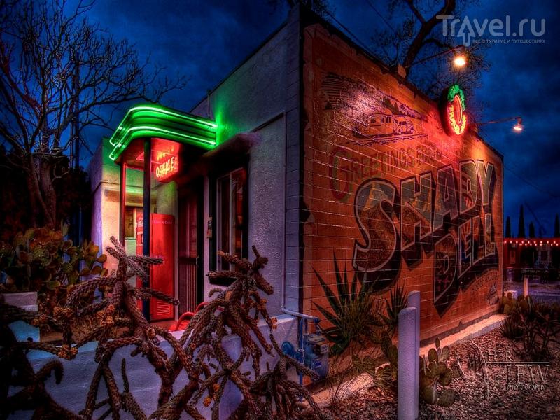 Отель The Shady Dell в штате Аризона, США / США