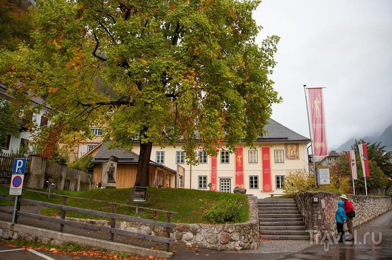 Краеведческий музей в Гальштате / Фото из Австрии