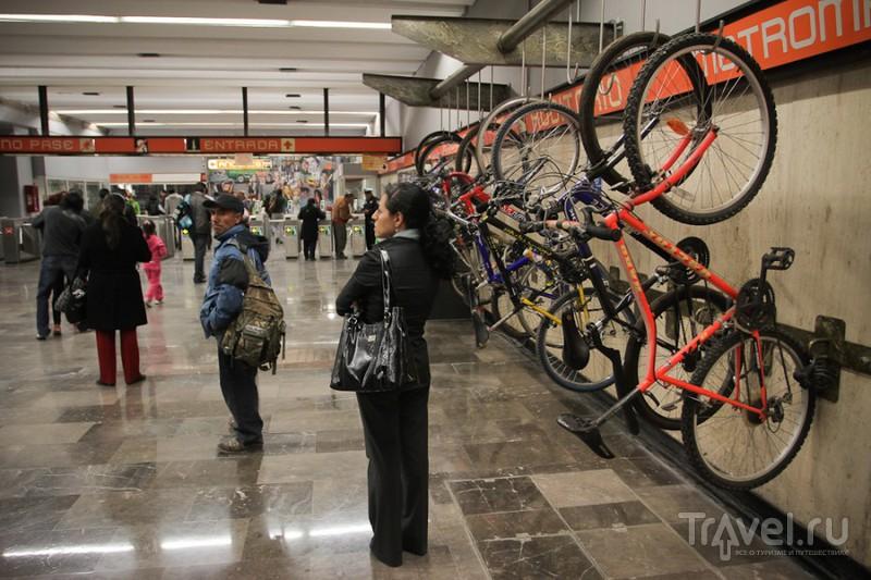 Бесплатные велосипеды Мехико / Мексика