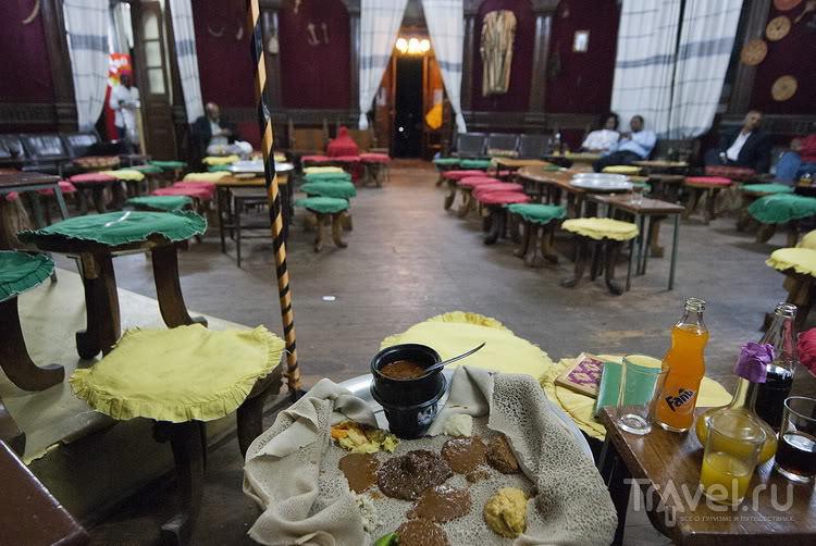 Эфиопия: еда на скорую руку / Эфиопия